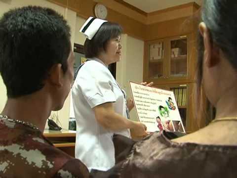 สารคดีสั้น ชุด สาระสุขภาพกับกรมอนามัย ตอนที่ 4 โสความเก่า  เว้าเรื่องนมแม่