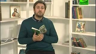 Книга «Вечная память» — Гумеров Павел — видео