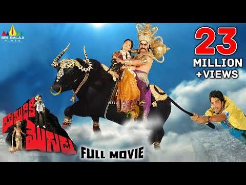 Yamudiki Mogudu Telugu Full Movie   Naresh, Richa Panai   Sri Balaji Video