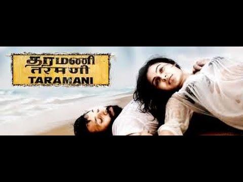 Producer JSK Satish Kumar talk about tharamani movie | director ram | Andrea Jeremiah,
