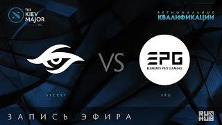 Secret vs EPG, Kiev Major Quals Европа [Maelstorm, LightOfHeaveN]