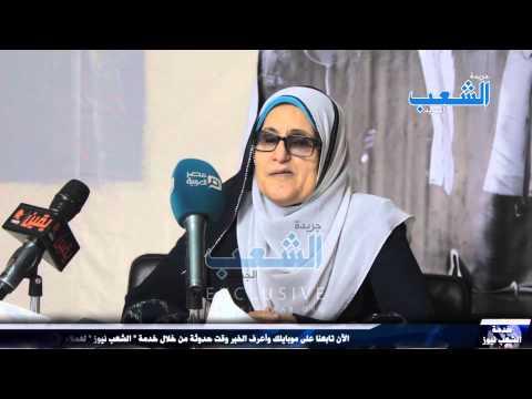 مشهد مؤثر| والدة طالب الهندسة المختطف عمرو ربيع تروي مقتطفات من حياة ابنها