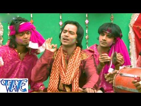 Video उड़े अवध में गुलाल Ude Aawadh Me Gulal - Holari Bhanje Ke Pari - Bhojpuri Hit Holi Songs 2015 HD download in MP3, 3GP, MP4, WEBM, AVI, FLV January 2017
