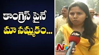 Bhuma Akhila Priya About Chandrababu Protest For AP Special Status