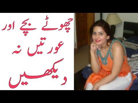 Pakistani Famous Tiktok Girl Viral Video || InFocus By Husnain