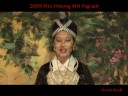 Miss Hmong - 2009  MN Pageant