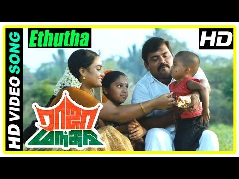 Video Raja Manthiri Tamil Movie Scenes | Kaali Venkat proposes Vaishali | Ethutha Veetu Song | Kalaiarasan download in MP3, 3GP, MP4, WEBM, AVI, FLV January 2017