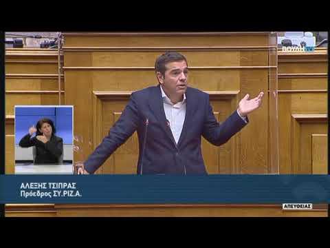 Α.Τσίπρας (Πρόεδρος ΣΥ.ΡΙΖ.Α)(Αντιμετώπιση πανδημίας) (12/11/2020)