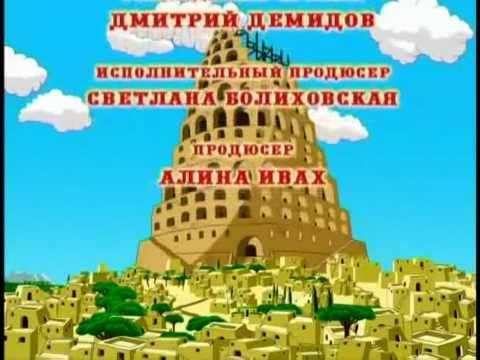 πυργος - Μετάφραση από τα ρωσικά: Ευγενία Τελιζένκο. Επεξεργασία: Ενορία Ιερού Ναού Κοιμήσεως της Θεοτόκου 40 Εκκλησιών Ιερας Μητροπόλεως...