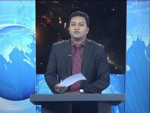 09 PM News || রাত ৯টার সংবাদ || 11 January 2020 || ETV News