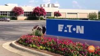 What's New: Eaton Power Press Conference