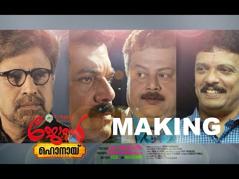 John Honai Malayalam Movie Making Visuals [HD]