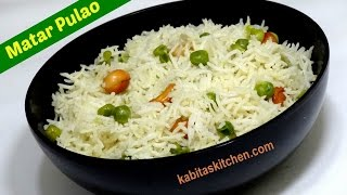 Matar Pulao Recipe | Peas Pulao | Pressure Cooker Pulao | Rice Recipe by Kabitaskitchen