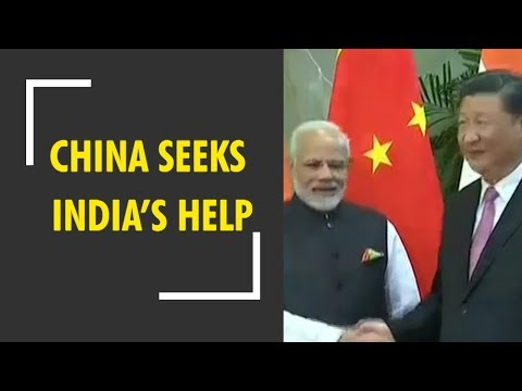 Breaking News: China seeks India's help to stop US' bullying tactics