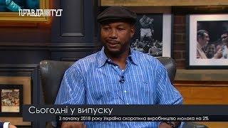 Випуск новин на ПравдаТут за 15.08.18 (06:30)