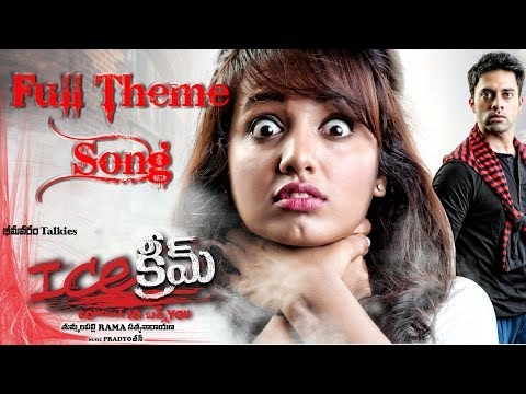 Ice Cream(ఐస్ క్రీమ్) Movie || Full Theme Song || Navadeep, Tejaswi Madivada