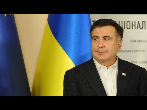 Σαακασβίλι: «Έχασε» την ουκρανική ιθαγένεια
