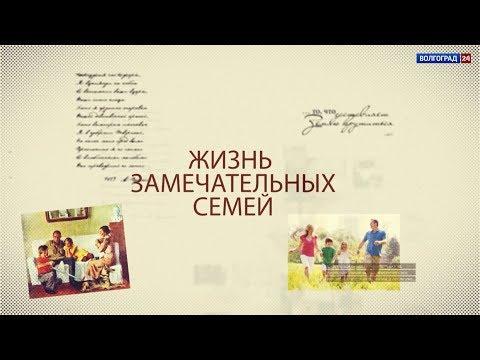 Семья Лекаревых. Выпуск от 16.05.2018