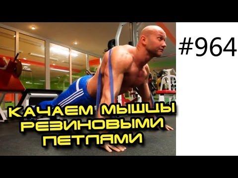 Упражнения для спинных мышц в домашних условиях