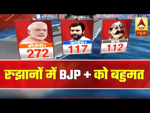 Lok Sabha Election Results: BJP+ Achieves Majority In Early Trends   ABP News