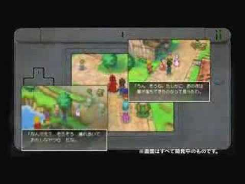 Dragon Quest 9 trailer