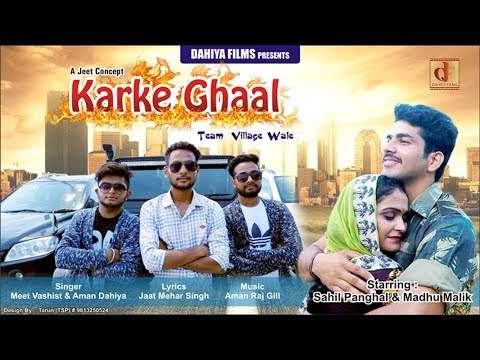 KARKE GHAAL  || Superhit  Ragni || Sahil & Madhu || Full Video || Meet & Aman || DAHIYA FILMS