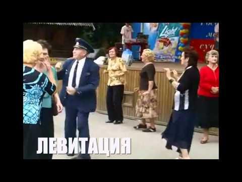 http://www.youtube.com/watch?v=0Iu8x7j0iB0
