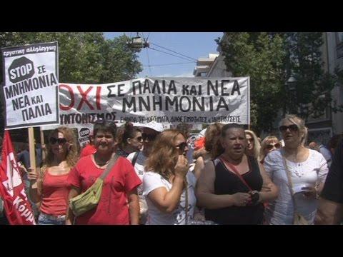 Με πορεία στο Σύνταγμα κορυφώθηκε η γενική απεργία της ΑΔΕΔΥ