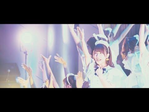 【2nd ワンマン LIVE】永遠メイド主義 / あっとせぶんてぃーん【@17 ライブ】