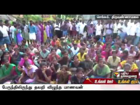 School-boy-severely-injured-after-falling-off-from-a-crowded-Govt-bus-in-Tiruvannamalai
