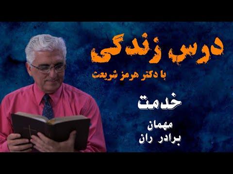 شهادت برادر ران،نویسنده کتاب های مسیحی