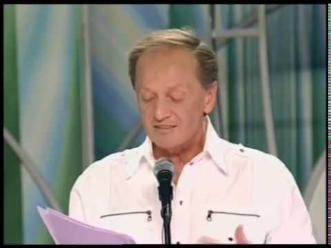 «За милых дам» - Михаил Задорнов 2009 («Юмор выше пояса») - DomaVideo.Ru