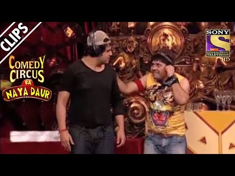 DJ Krushna Meets Sudesh At A Night Club | Comedy Circus Ka Naya Daur