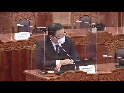 Б.Бат-Эрдэнэ: Төрийн албан хаагчдын ёс зүй, сахилга хариуцлагын тухай хуулийг яаралтай батлах шаардлагатай