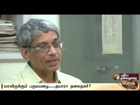 Is-Chennai-ready-to-tackle-another-monsoon-floods--Special-report