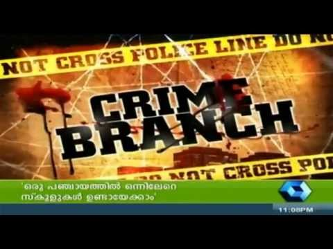 Crime Branch 24 07 2014 Full Episode 25 July 2014 02 AM
