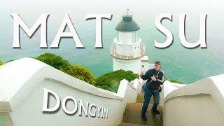 Matsu Island Taiwan  city pictures gallery : {Trip} Taiwan Travel -- Trip to MATSU, Day 1, DONGYIN (馬祖東引)