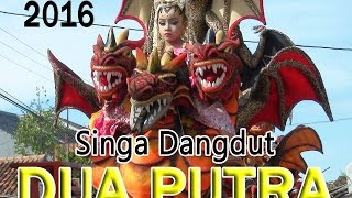 Singa Dangdut DUA PUTRA 2016 FULL Live Karangsinom 1 April 2016