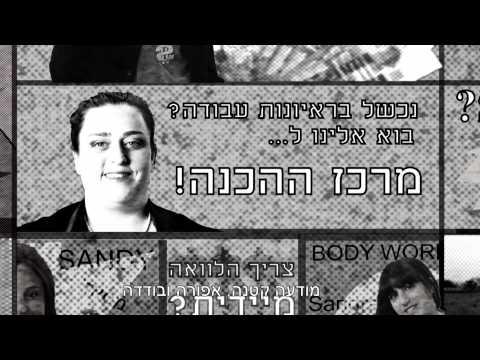 טריילר לסרט עלילתי קצר - טלי גולדרינג