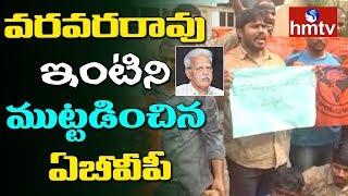 ABVP Activists Protest At Varavara Rao House