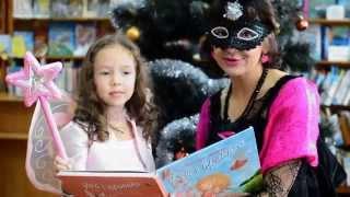 Новорічне конфеті: привітання для читачів бібліотеки