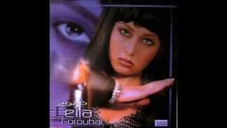 لیلا فروهر -  هشدار