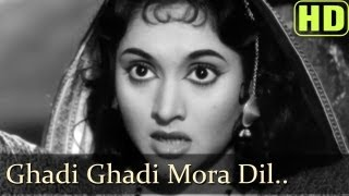 Ghadi Ghadi Meraa Dil - Madhumati - Hindi Old Video Song