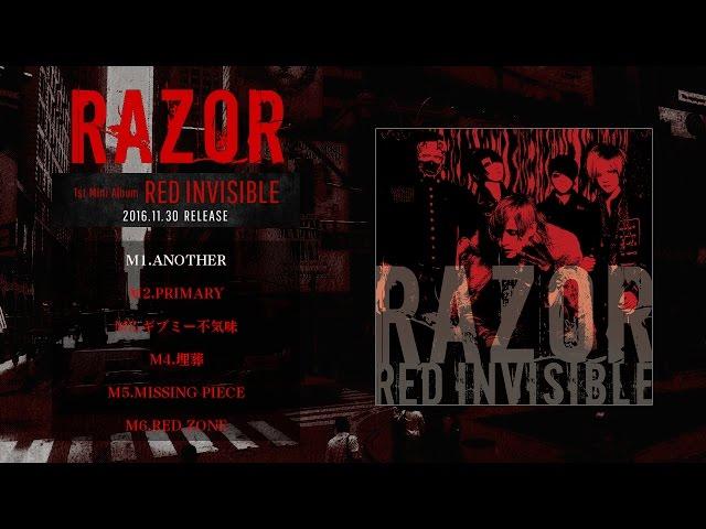 RAZOR 「RED INVISIBLE」全曲視聴トレーラー