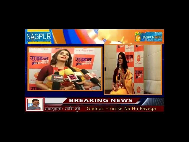 Zee Tv Actress Shweta Mahadik visits Nagpur to promote the show Guddan Tumse Na ho Paega