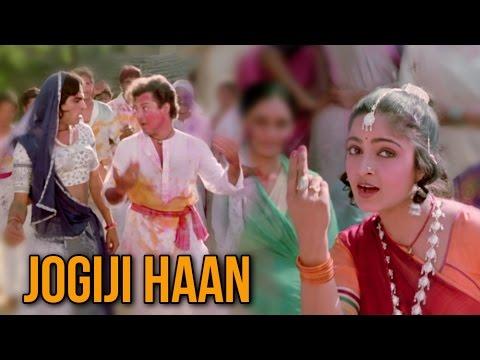 Video Jogi Ji Haan Full Video Song (HD)   Nadiya Ke Paar   Ravindra Jain Hits   Bollywood Song download in MP3, 3GP, MP4, WEBM, AVI, FLV January 2017