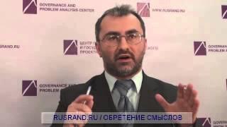 Суверенитет. В.Э. Багдасарян