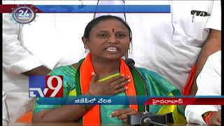 Video 24 Hours 24 News || Trending News || 16-11-2018 - TV9 MP3, 3GP, MP4, WEBM, AVI, FLV November 2018