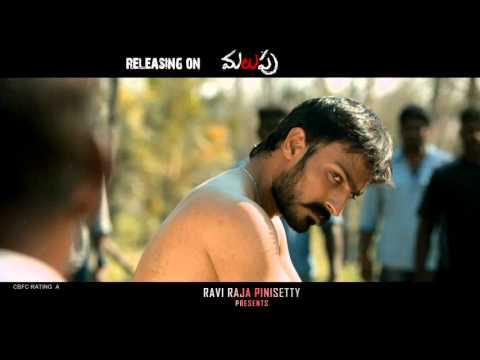 Malupu 10sec Release Trailers