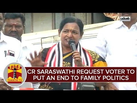 TN-Elections-2016--AIADMKs-C-R-Saraswathi-Request-Voters-To-Put-an-End-To-Family-Politics
